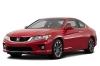 Тест-драйвы Honda Accord Coupe