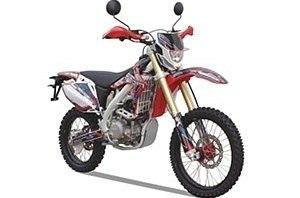 Geon Dakar 250E