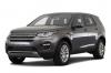 Тест-драйвы Land Rover Discovery Sport