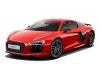 Тест-драйвы Audi R8 Coupe