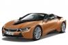 Тест-драйвы BMW i8 Roadster (I15)