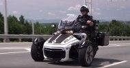 Полицейский трицикл Can-Am Spyder F3-P - фото 1