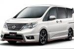 Nissan представит на автосалоне в Токио сразу 14 моделей - фото 11