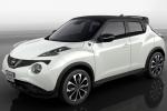 Nissan представит на автосалоне в Токио сразу 14 моделей - фото 6