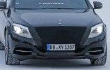 После обновления Mercedes S-Class получит систему полуавтономного управления - фото 2