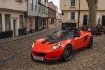 Lotus выпустил самую быструю версию спорткара Elise - фото 1