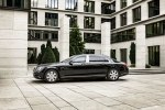 Mercedes-Maybach создал бронированный S 600 Guard - фото 12