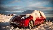 Nissan «распаковала» свое новейшее мобильное устройство - фото 5