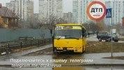 В Киеве вооруженный бандит угнал маршрутку, полиция стреляла на поражение - фото 6