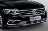 В Шанхае представлен гибридный седан Volkswagen Phideon PHEV - фото 6