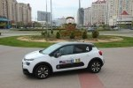 Новый Citroen C3 официально в Украине - первые впечатления и цены - фото 10