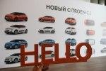 Новый Citroen C3 официально в Украине - первые впечатления и цены - фото 21