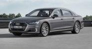 Новая Audi A8: «подпрыгивающая» подвеска, смартфон вместо ключа и массаж ступней - фото 1