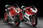 Представлен мотоцикл Ducati 1299 Panigale R Final Edition - фото 1