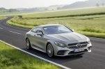 Официально: Mercedes представил обновлённое купе и кабриолет S-Class - фото 12