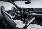 «Заряженный сарай»: Audi представила новый универсал RS4 Avant - фото 18