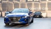 Трепещите немцы: спортивный седан Genesis G70 представлен официально - фото 1