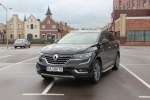 Новый Renault Koleos приехал в Украину - фото 1