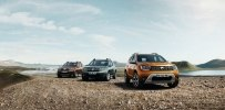 Новый Dacia Duster: производитель показал фото и назвал сроки поступления в продажу - фото 13