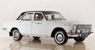 37-летнюю «Волгу» ГАЗ-24 в идеальном состоянии выставили на торги по демократичной цене - фото 5