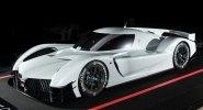 Toyota рассекретила концептуальный гиперкар GR Super Sport Concept - фото 1