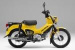 Скутеретты Honda Cross Cub 110 / Cross Cub 50 - фото 4