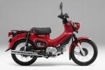 Скутеретты Honda Cross Cub 110 / Cross Cub 50 - фото 5