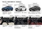 Новый BMW X4: семь моторов и две «заряженные» версии - фото 4