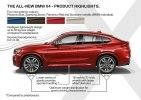 Новый BMW X4: семь моторов и две «заряженные» версии - фото 6