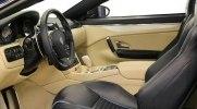 Sciadipersia: эксклюзивное купе на базе Maserati - фото 6