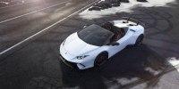 Самый крутой Lamborghini Huracan лишили крыши - фото 3