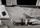 Mercedes-Benz обновил 6,5-метровый Maybach - фото 1