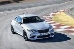 «Баварская зажигалка»: представлено 410-сильное купе BMW M2 Competition - фото 35