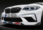 Спорткупе BMW M2 Competition сделали легче и экстремальнее - фото 1