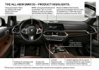 BMW представила X5 нового поколения - фото 39