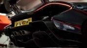 Британцы добавили трековому гиперкару McLaren длинный хвост - фото 3
