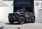 800-сильный «Гелик»-кабриолет продадут за 700 тысяч евро - фото 4