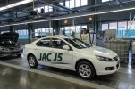В Украине стартовало производство JAC J5 - фото 2