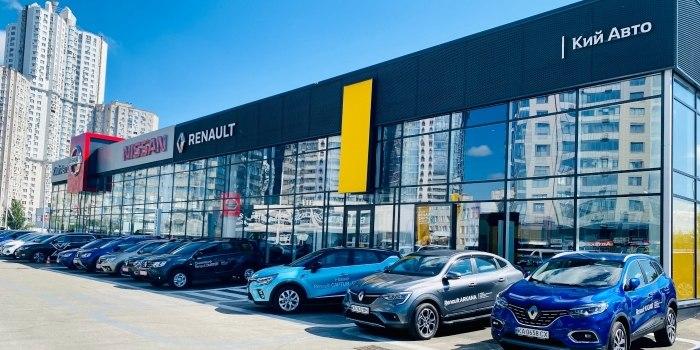 Кий Авто - Renault