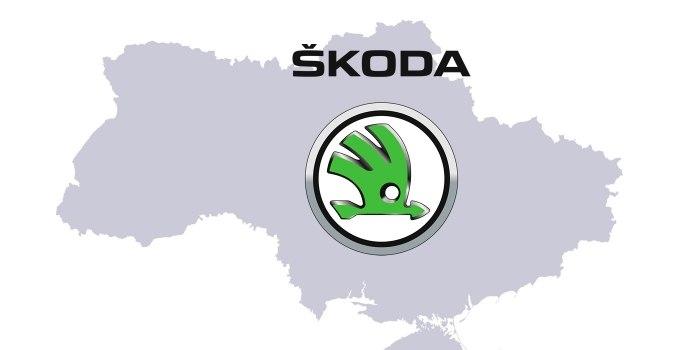 Дилерская сеть Skoda