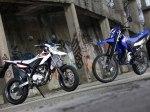 фото Yamaha WR125R №3