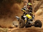 фото Can-Am DS 450 X xc №6