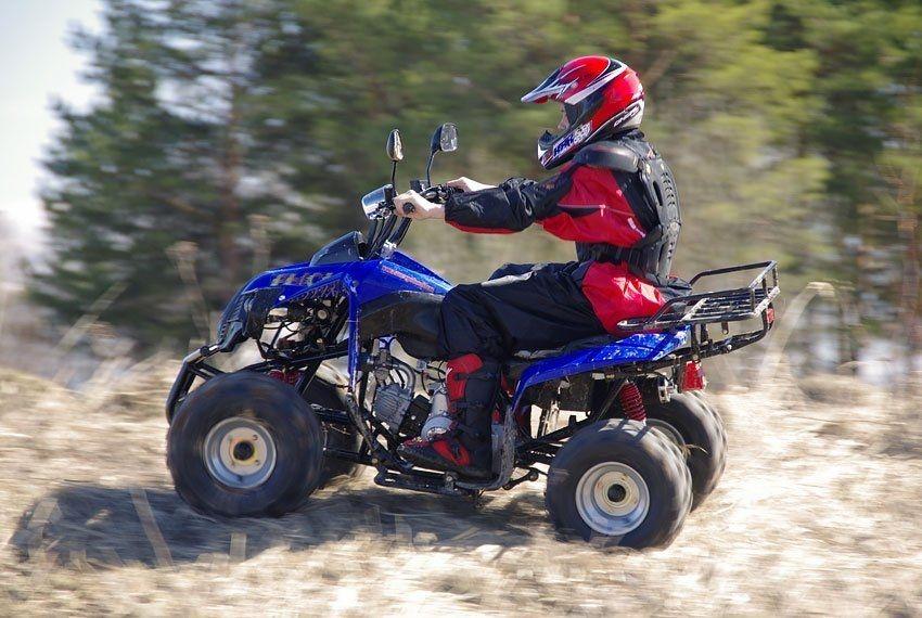 квадроцикл honda trx90x