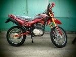 фото Viper MX200R №4