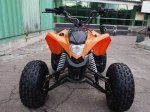 Speed Gear Madix 125