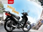 Jianshe JS110-B