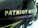 фото ПатриотМото PM125-3 (Patriot) №9