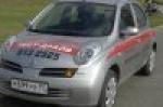 Тест-драйв Nissan Micra: Чистокровный горожанин