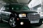 Тест-драйв Chrysler 300: Большой дорожный чемодан