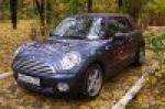 Тест-драйв MINI Cabrio: Не теряйте голову!